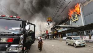 حريق ضخم بمركز تسوق في الفلبين ومخاوف من مقتل 37 على الأقل