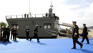 أرشيف- الفرقاطة السعودية مكة في ميناء تولون الفرنسي