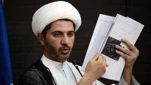 """البحرين: استدعاء أمين عام الوفاق المعارض بعد اجتماعه مع مساعد وزير الخارجية الأمريكي قبل إعلانه """"شخصا غير مرغوب به"""""""