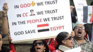 أعضاء من الجالية المصرية في نيروبي خلال مظاهرة سلمية دعما للعمل العسكري ضد الإرهاب