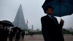 كوريا الشمالية ترد على العقوبات الأمريكية: سياسة تضييق الخناق ستقوي من إرادتنا