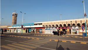 اليمن: انفجار أمام بوابة مطار صنعاء