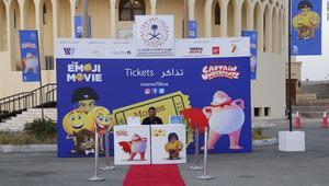 فيلمان يُتوجان إنهاء الحظر على دور السينما في السعودية