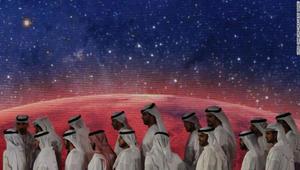 الإمارات تبحث عن