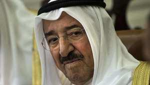 أمير الكويت يخضع لعملية جراحية بأمريكا