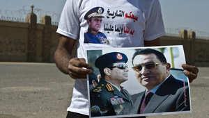 ملصق يضم الرئيس المخلوع حسني مبارك واللواء عبد الفتاح السيسي