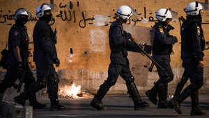 البحرين: اتهام 7 والكشف عن ملابسات حادثة تفجير السيارة بالمقشع