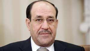 نائب الرئيس العراقي نوري المالكي