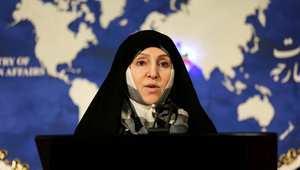 مرضية أفخم الناطقة باسم الخارجية الإيرانية