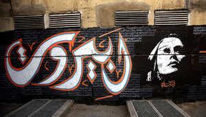 بيروت أم دبي أم لندن.. ما المدينة الأجدر بالفوز بقلبي؟