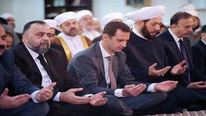 بشار الأسد يؤدي صلاة العيد في أحد مساجد دمشق