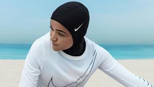حجاب رياضي و