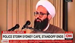 """من هو """"الشيخ هارون"""" المهاجر الإيراني لأستراليا ومنفذ عملية احتجاز الرهائن بمقهى لينديت بسيدني؟"""