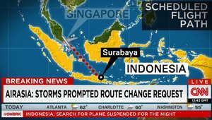"""بعد فقدان الاتصال بها الأحد.. المسافرون على متن رحلة """"""""آير آسيا"""" QZ8501 من 6 جنسيات"""