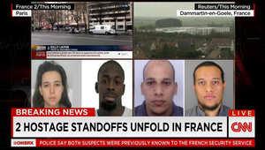 الملاحقون من قبل الشرطة الفرنسية