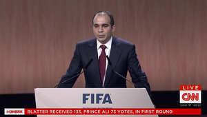 الأمير علي بن الحسين ينسحب قبل الجولة الثانية من انتخابات رئاسة الفيفا وبلاتر لفترة رئاسية جديدة