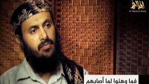 """زعيم القاعدة باليمن يسخر من """"الأحمق الجديد"""" بالبيت الأبيض: تلقى صفعة قوية"""