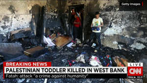 بالصور.. مقتل رضيع فلسطيني بعد اضرام نار بمنزله في دوما جنوبي نابلس