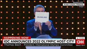 العاصمة الصينية بكين تفوز باستضافة الألعاب الأولمبية الشتوية للعام 2022