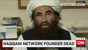 قيادي بشبكة حقاني يؤكد لـCNN وفاة جلال الدين مؤسس الشبكة قبل عام ودفنه في خوست بأفغانستان