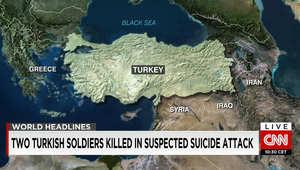 تقرير: مقتل جنديين وجرح 24 آخرين بتفجير انتحاري شرق تركيا