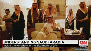 سفير أمريكا الأسبق بالسعودية يصف الملك سلمان ويبين لـCNN ردة فعله بعد أحداث 11/9 وكان أميرا حينها