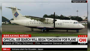 العثور على الطائرة الإندونيسية المفقودة وأنباء عن تحطمها