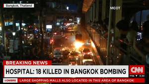 بالصور.. اللحظات الأولى لما بعد الانفجار في معبد إروان الهندوسي في بانكوك