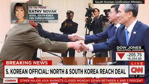 مسؤول كوري جنوبي: سيؤول وبيونغ يانغ تتوصلان لاتفاق لنزع التوتر