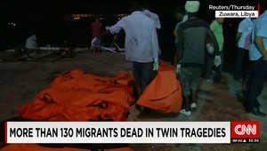 الهلال الأحمر الليبي لـCNN: انتشال 84 جثة لمهاجرين انقلب بهم القارب قبالة السواحل الليبية وإنقاذ 198