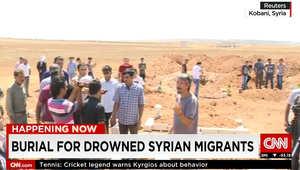 الانتهاء من دفن الطفل السوري آلان وشقيقه وأمهما.. وكاميرون يعلن أن بريطانيا ستستقبل آلاف اللاجئين الإضافيين والاستمرار بالعمل لإيجاد حل للأزمة السورية