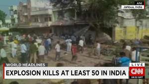 الهند: 89 قتيلا على الأقل بانفجار مخزن للمتفجرات في بناية بمنطقة مادهيا براديش