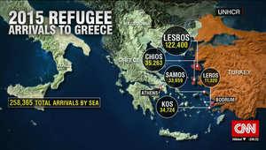 على الخريطة.. الجزر اليونانية التي تعتبر بوابة أوروبا للاجئين وعدد من استقبلتهم منذ مطلع 2015