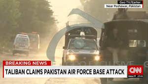 بأكبر هجوم على قاعدة عسكرية بـ2015.. طالبان تتبنى هجوما على قاعدة جوية خارج بيشاور