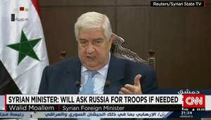 المعلم: عدم استقبال الخليج لأي لاجئ دليل على مراعاتها لمصالحها فقط.. وللآن روسيا لا تقاتل بسوريا وإذا لمسنا حاجة لذلك سندرس الطلب