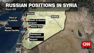 على الخريطة.. المواقع الروسية على الأراضي السورية