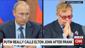 """حقوق مثليي الجنس.. بوتين يتصل بالسير إلتون جون """"جديا هذه المرة"""" وليس كما خدع المغني قبل أيام"""