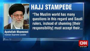 خامنئي: على حكام السعودية الإقرار بالمسؤولية عما حصل في منى والاعتذار للعالم الإسلامي