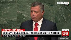 العاهل الأردني أمام الأمم المتحدة: الحرب ضد التطرف معركتنا والعالم مهدد من قبل جماعات خارجة عن القانون تتحرك باسم الإسلام
