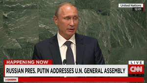 بوتين أمام الأمم المتحدة: داعش يسعى للهيمنة في العالم الإسلامي.. ولا أحد غير بشار الأسد والأكراد يحارب الإرهاب بحق