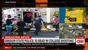 مقتل 10 أشخاص وإصابة 20 إثر إطلاق نار في كلية بولاية أوريغون الأمريكية