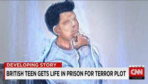 بريطانيا: السجن مدى الحياة لمراهق يبلغ من العمر 15 عاما اعترف بصلته بمخطط إرهابي دولي