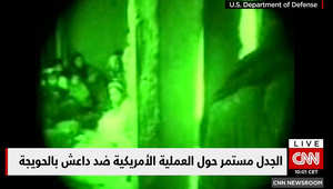 جدل عملية الحويجة.. ستيف وارن: الجندي الأمريكي المقتول كان مستشارا والحكومة العراقية بُلغت بالعملية