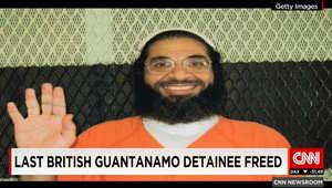 فيليب هاموند يؤكد إطلاق سراح المعتقل البريطاني- السعودي شاكر عامر من غوانتانامو
