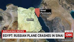 تحطم طائرة روسية في سيناء.. رئاسة وزراء مصر: على متنها 217 راكبا و7 من أفراد الطاقم. والموقع يبعد 50 ميلا عن العريش