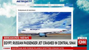رئيس المصرية للمطارات يبين لـCNN نتيجة الفحص الفني للطائرة الروسية قبل إقلاعها وتحطمها في سيناء