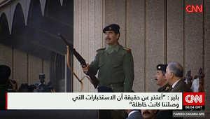 """بلير لـCNN عن حرب العراق وإسقاط صدام حسين: اعتذر عن الأخطاء التي وقعت.. وهناك """"عناصر حقيقة"""" بالربط بين نهوض داعش وحرب 2003"""