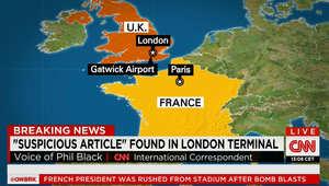 """بريطانيا: رفع مستوى التهديد إلى درجة """"شديد"""" بعد العثور على مادة مشبوهة بمطار غاتويك"""