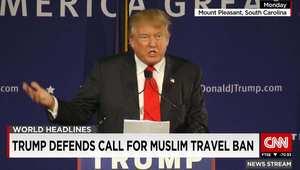 """بعد دعوة ترامب لمنع المسلمين من دخول أمريكا.. القاسم: المسيحيون قتلوا 60 مليونا.. ومغردون: ترامب أقل عنصرية من """"ترامبات عربية"""""""