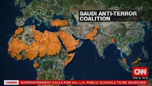 دول التحالف الإسلامي على الخريطة.. وغوش لـCNN: حاجة الناس بالشرق الأوسط للتخلص من داعش ملحة لأنهم أول الضحايا